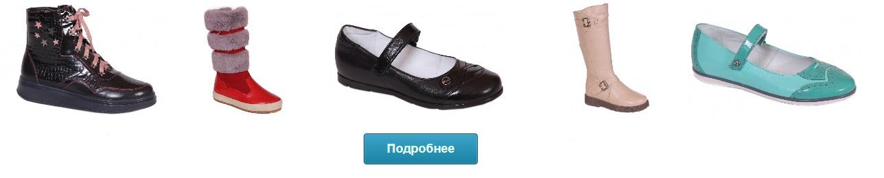 Детская кожаная обувь оптом - купить по ценам производителя в ... 5e734f2145c4a