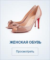 2585e6cbcd49 Кожаная обувь оптом - купить от производителя по дешевым ценам в ...
