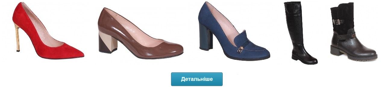 Жіноче шкіряне взуття оптом - купити гуртом за ціною від виробника в ... 3f8556a5f8c3c