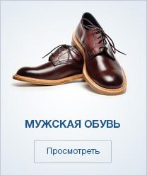 Кожаная обувь оптом - купить от производителя по дешевым ценам в ... d0927bc820199
